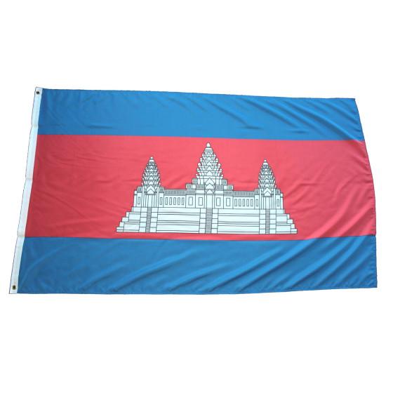Flagge Kambodscha 90 x 150 cm