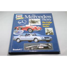 Was ist was Business, Die Mercedes-Story (Buch)